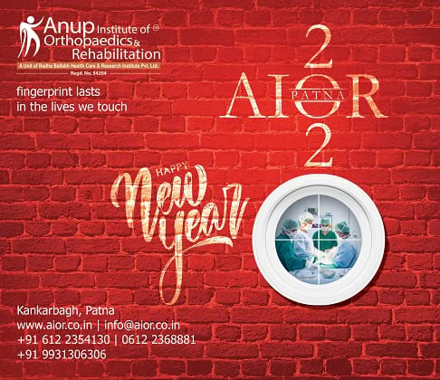 AIOR New Year